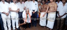 Guddali puje for UGD work near Shree Muthappan Temple, Railway colony