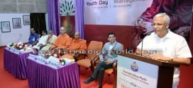 32nd National Youth Day Celebrations