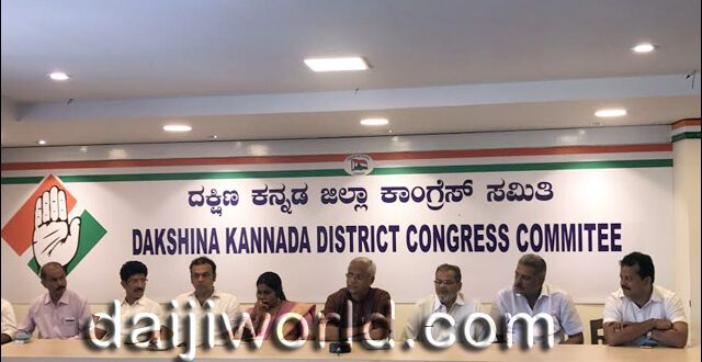 Mangaluru: Rs 50 crore announced in budget for NRIs returning unemployed - J R Lobo