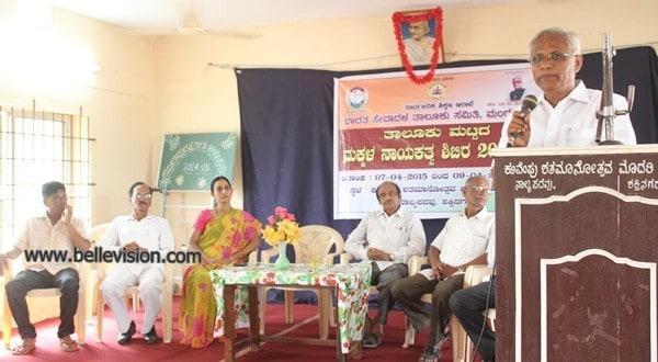 Mangaluru: Bharat Seva Dal organizes Leadership workshop for school children