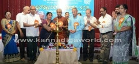 Inspire Award- a students science model competition and exhibition inaugurated.