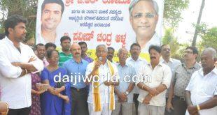 Mangaluru: J R Lobo breaks ground on concrete road worth Rs 1 crore in Kankanady