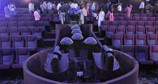 Pilikula Swami Vivekananda Planetarium inaugurated